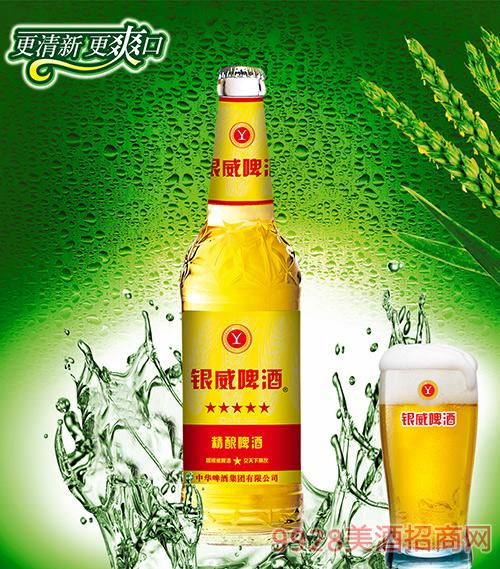 银威精酿啤酒白瓶10°P500ml 1*12瓶/箱