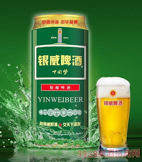 银威啤酒中国梦易拉罐8度500ml 1*12罐/箱