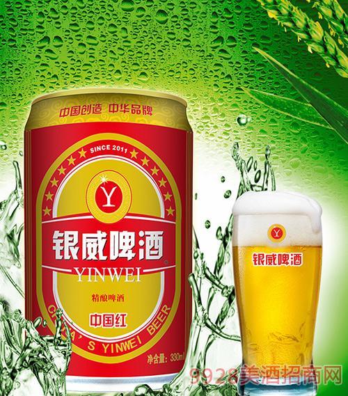 银威啤酒中国红8度330ml 1*24罐/箱