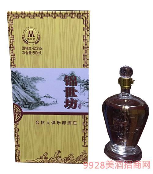 锦世坊酒42度500ml