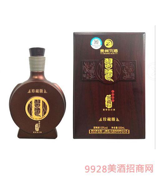 窖藏1988珍藏版酒53度500ml
