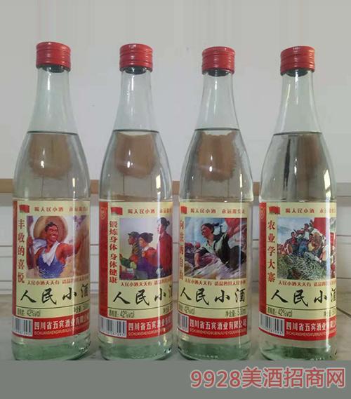 人民小酒42度500ml
