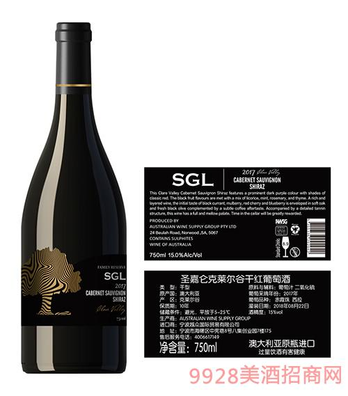 圣嘉仑克莱尔谷干红葡萄酒