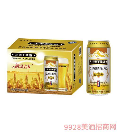 蓝零小麦王啤酒