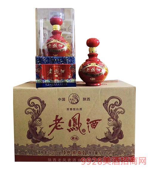 老凤酒藏品典雅版42度500mlx6