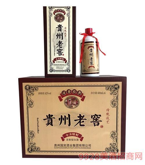 贵州老窖酒42度480ml