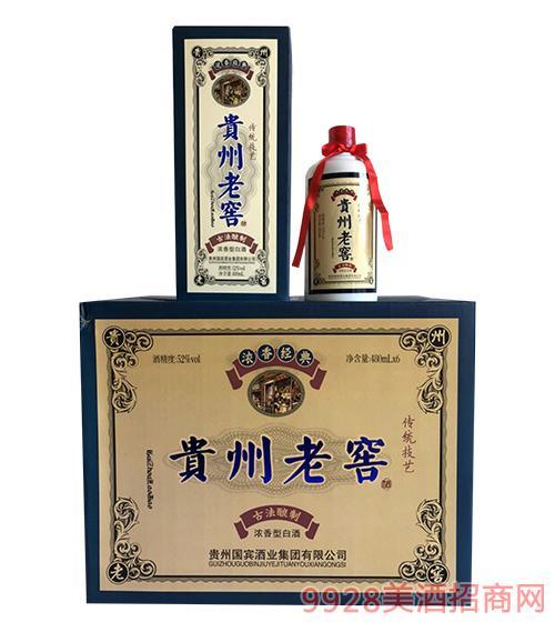 贵州老窖酒52度480ml
