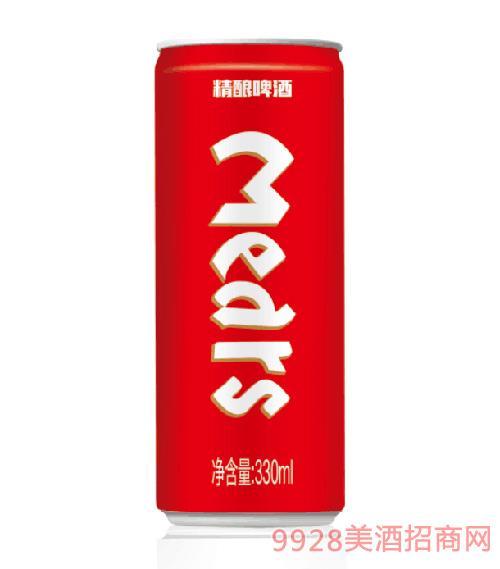 麦迪尔纤细罐啤酒330ml