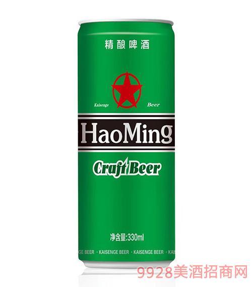 精酿啤酒330ml