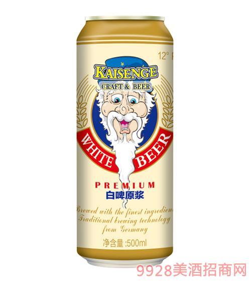 白胡子白啤原浆500ml