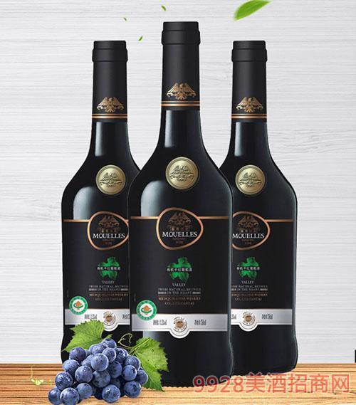 谷地有机干红葡萄酒