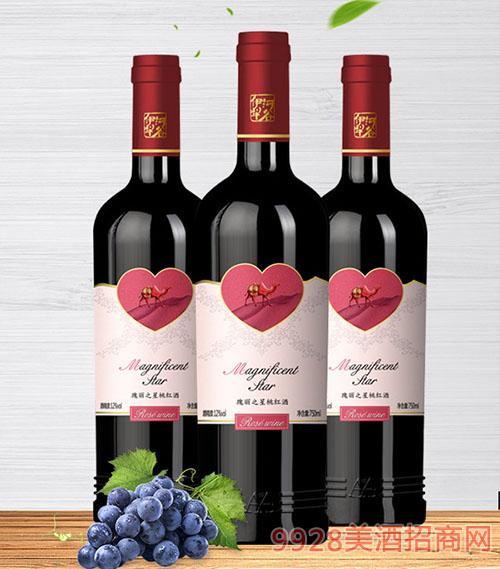 醉红驼瑰丽之星干红葡萄酒
