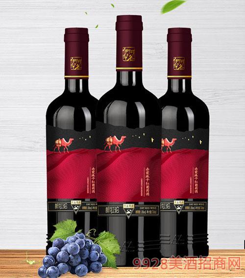 醉红驼天山男爵赤霞珠干红葡萄酒