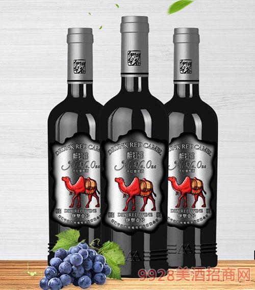 醉红驼伊犁壹号干红葡萄酒