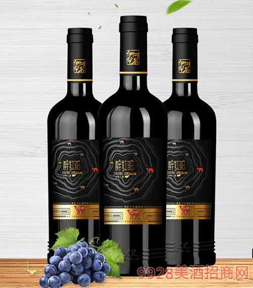 醉红驼伊犁之星有机干红葡萄酒