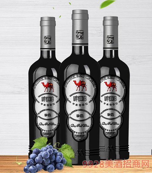 醉红驼珍酿干红葡萄酒