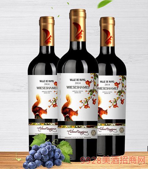 维泽上美古堡·松尚葡萄酒