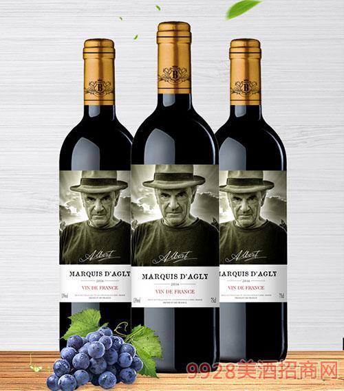 艾伯特干红葡萄酒