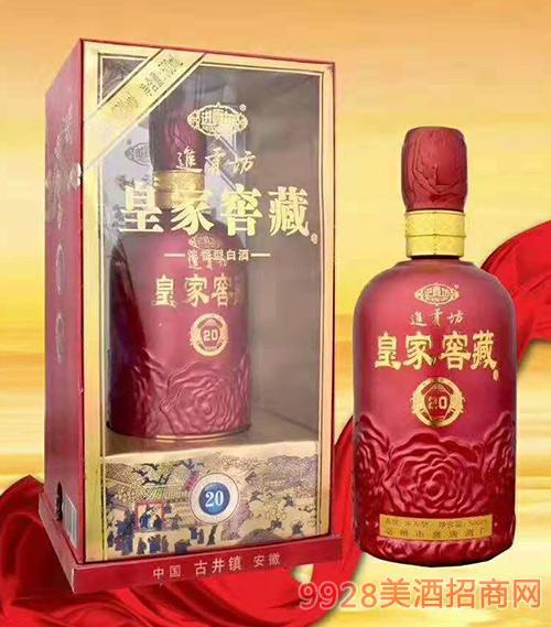 进贡坊酒皇家窖藏20