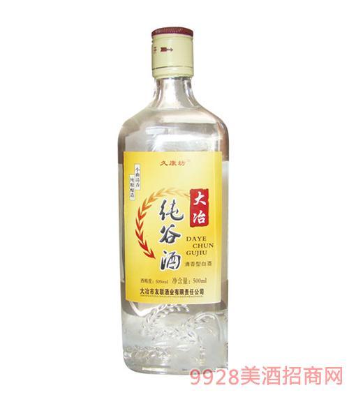 纯谷酒500ml