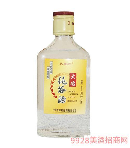 纯谷酒125ml