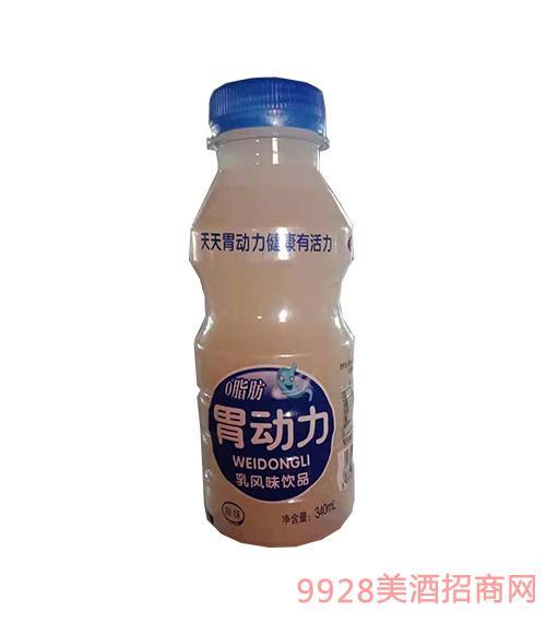 胃动力乳风味饮品340ml