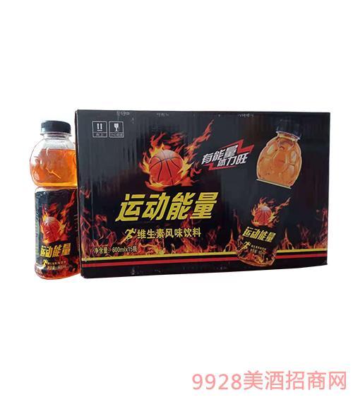 运动能量维生素风味饮料600mlx15