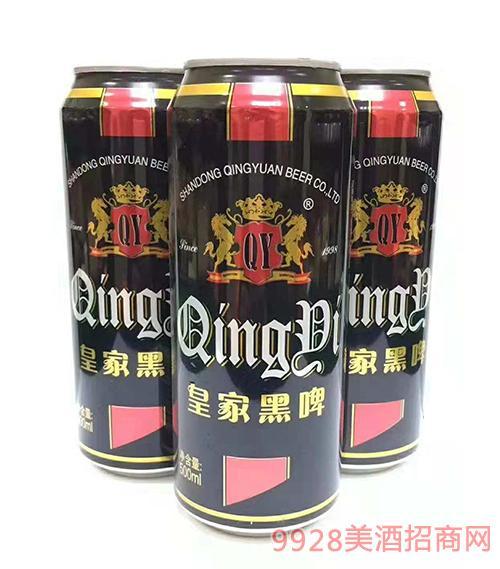 皇家黑啤酒500ml
