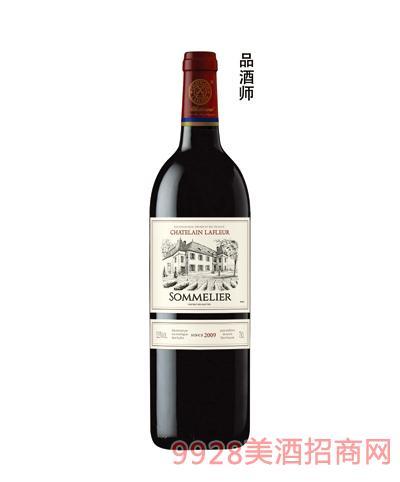 拉斐品酒师干红葡萄酒12.5度750ml