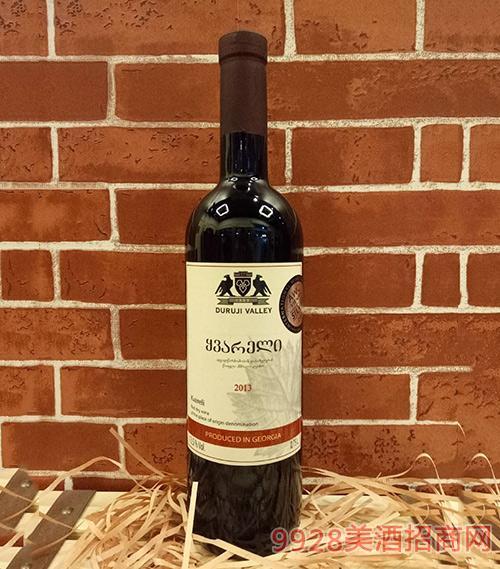 杜如基山谷克瓦利利干红葡萄酒