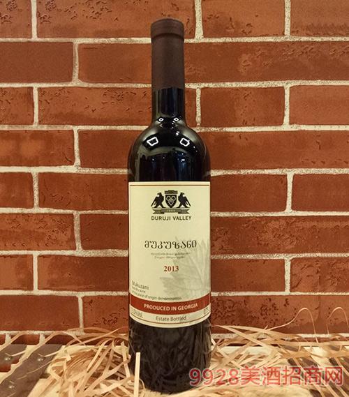 杜如基山谷穆库扎尼干红葡萄酒