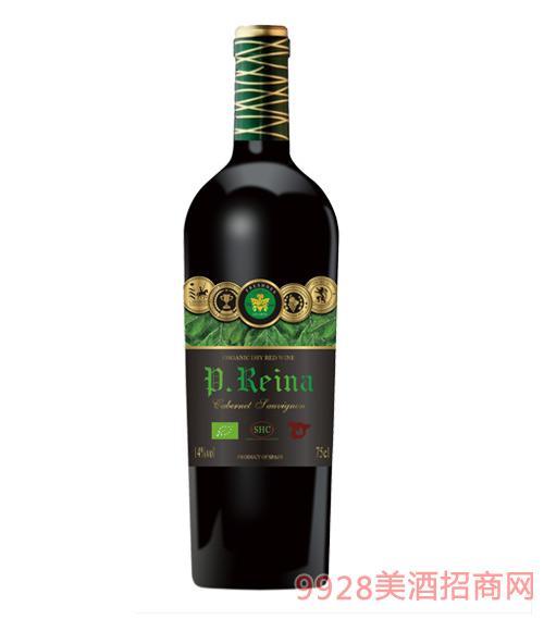佩雷娜赤霞珠有机干红葡萄酒