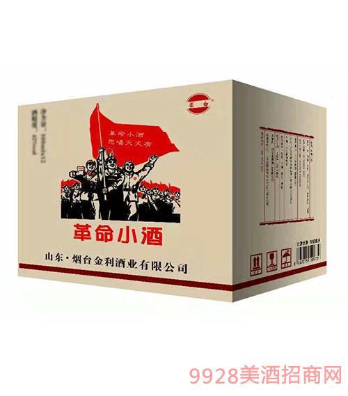 革命小酒箱�b