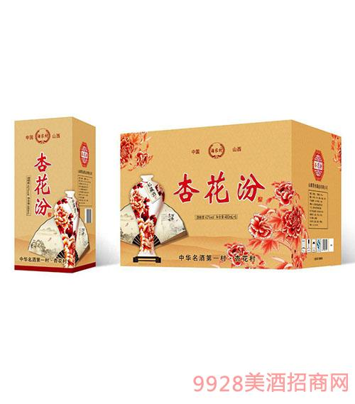 杏花村·杏花汾酒(红)