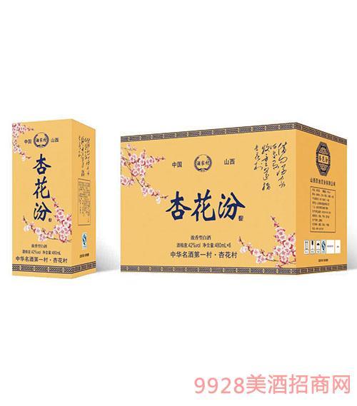 杏花村·杏花汾酒(蓝)