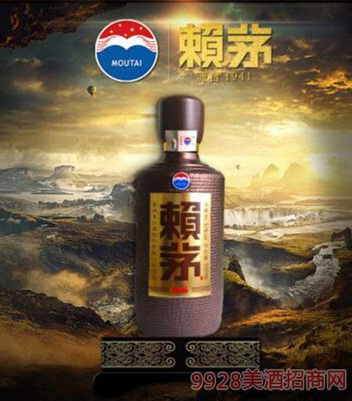 賴茅酒(珍品)500ml