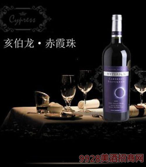 亥伯龍赤霞珠葡萄酒