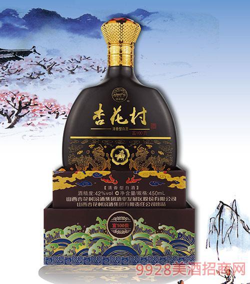 杏花村酒富贵100 42度450ml