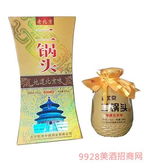 老北京二锅头酒42度500ml清香