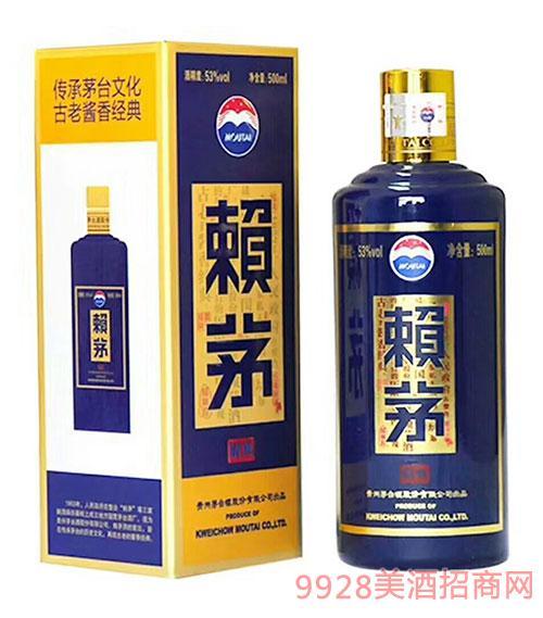 赖茅酒精典53度500ml