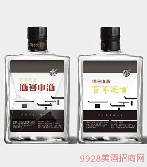 酒客小酒百年皖酒42度100ml