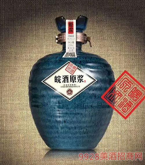 皖酒原浆酒9