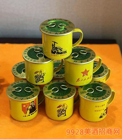 茶缸人参酒(黄)