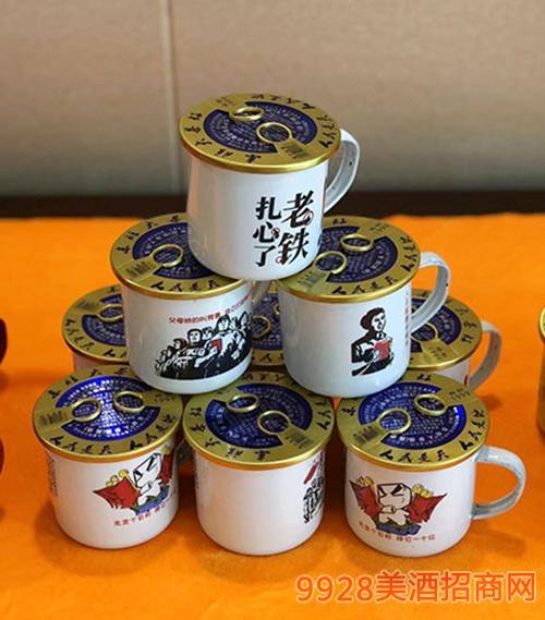 茶缸人参酒(白)