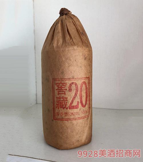 窖藏20年酒53度500ml