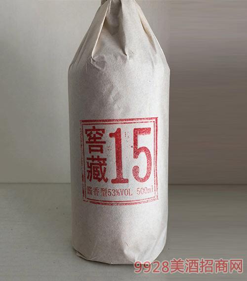 窖藏15年酒53度500ml