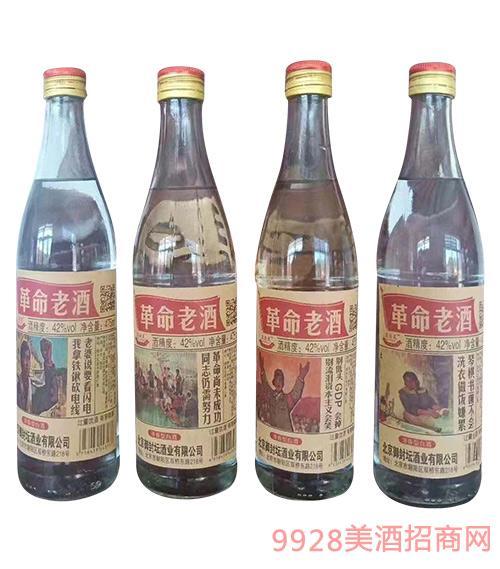 革命老酒42度480ml