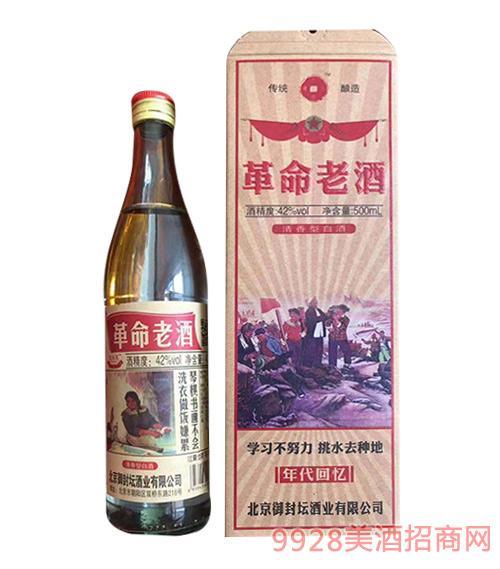 革命老酒42度500ml
