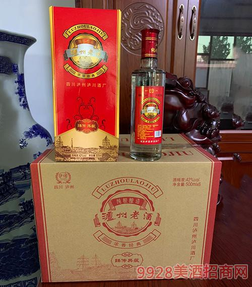 泸州老酒臻传典藏42度500mlx6