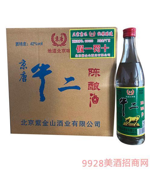 京唐牛二陈酿酒42度500ml